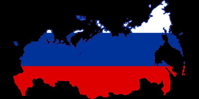 Поиск туров по России