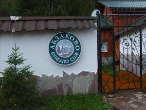 bungalpclub